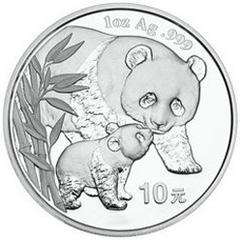 2004北京国际邮票钱币博览会银质纪念币