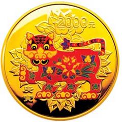2010中国庚寅虎年彩色金质(2000元)纪念币
