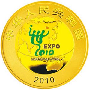 中国2010年上海世界博览会彩色第2组金质150元图片