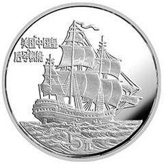 """首航中国的美国""""中国皇后号""""帆船银质纪念币"""