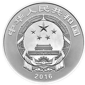 中国古代戏剧家汤显祖银质50元图片
