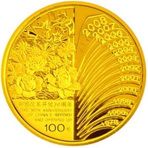 中国改革开放30周年金质100元图片