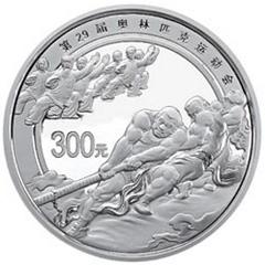 第29届奥林匹克运动会第3组银质(300元)纪念币