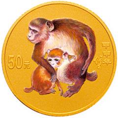 2004中国甲申猴年彩色金质50元纪念币