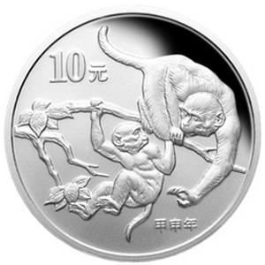 2004中国甲申猴年银质10元图片