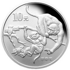 2004中国甲申猴年银质(10元)纪念币