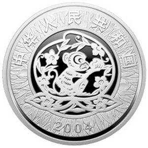 2004中國甲申猴年銀質300元圖片