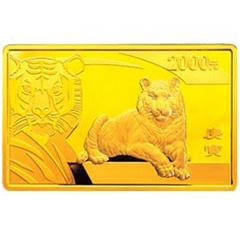 2010中国庚寅虎年长方形金质纪念币