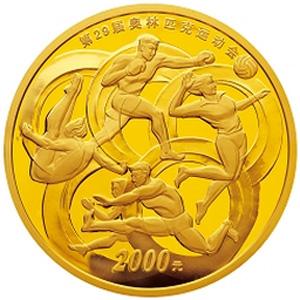 第29届奥林匹克运动会第3组金质2000元图片
