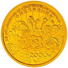 中国改革开放30周年金质(2000元)纪念币