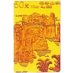 桂林山水金质纪念币