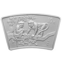 2004中国甲申猴年扇形银质(10元)纪念币