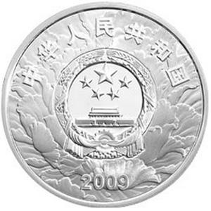 中华人民共和国成立60周年银质300元图片