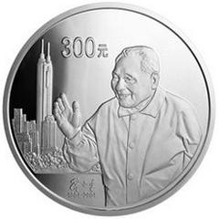 邓小平诞辰100周年银质(300元)纪念币