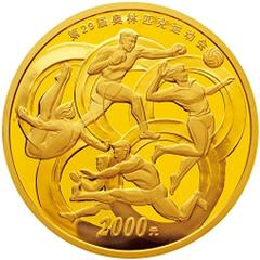 第29届奥林匹克运动会第3组金质(2000元)纪念币
