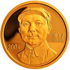邓小平诞辰100周年金质(200元)纪念币