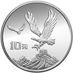 中华人民共和国成立40周年银质(10元)纪念币