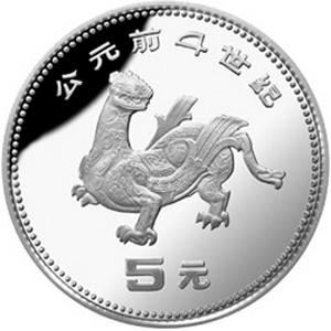 中國出土文物青銅器第1組銀質圖片