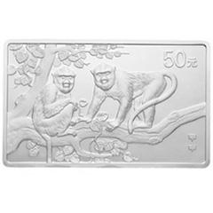 2004中国甲申猴年长方形银质50元纪念币