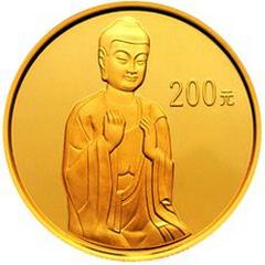 中国石窟艺术麦积山金质(200元)纪念币