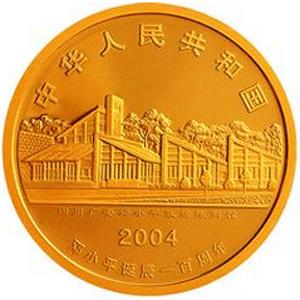 邓小平诞辰100周年金质200元图片