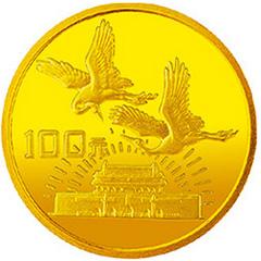 中华人民共和国成立40周年金质(100元)纪念币