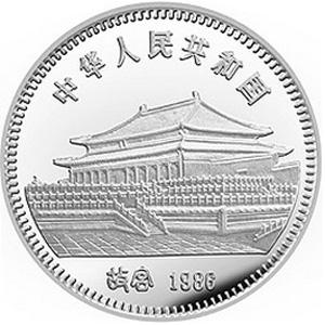 中國丙寅虎年銀質圖片