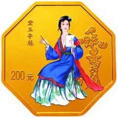 古典文学名著红楼梦八边形彩色(第3组)金质纪念币