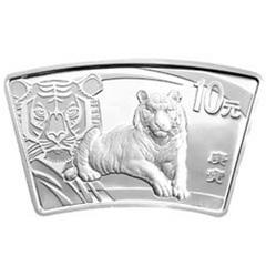 2010中国庚寅虎年扇形银质纪念币
