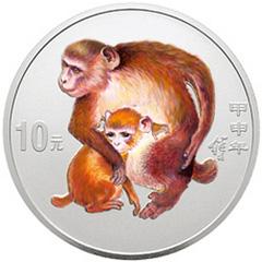 2004中国甲申猴年彩色银质(10元)纪念币