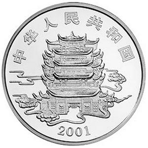 中国民间神话故事彩色第1组银质图片