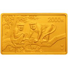 2004中国甲申猴年长方形金质(2000元)纪念币