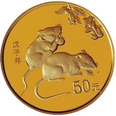 2008中国戊子鼠年普制金质纪念币