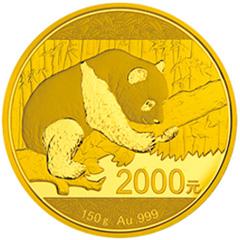 2016版熊猫金质(2000元)纪念币