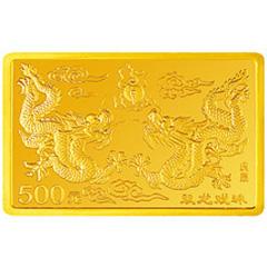 2000中国庚辰龙年长方形金质纪念币