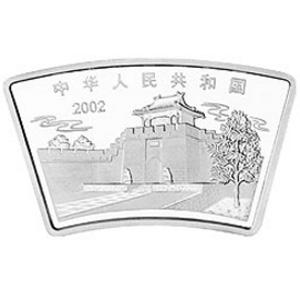 2002中国壬午马年扇形银质图片