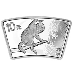 2016中国丙申猴年扇形银质纪念币