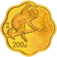 2016中国丙申猴年梅花形金质(200元)纪念币