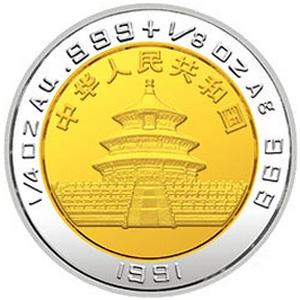 第1届香港国际钱币展销会双金属图片