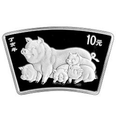 2007中国丁亥猪年扇形银质纪念币