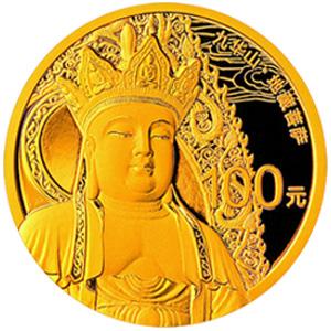 中国佛教圣地九华山金质100元图片