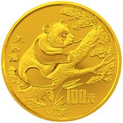 珍稀动物大熊猫(第4组)金质纪念币