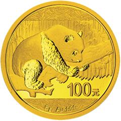 2016版熊猫金质(100元)纪念币