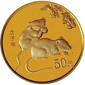 2008中国戊子鼠年普制金质图片