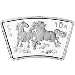 2002中国壬午马年扇形银质纪念币