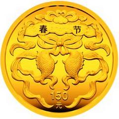 中国民俗春节金质纪念币