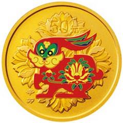 2011中国辛卯兔年彩色金质(50元)纪念币