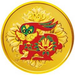 2011中国辛卯兔年彩色金质(2000元)纪念币