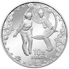 世界遗产武陵源银质纪念币