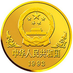 中国癸酉鸡年金质100元图片